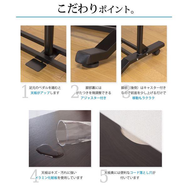 昇降式 パソコンテーブル/パソコンデスク