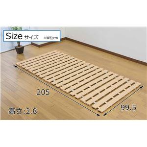 折りたたみ式 樹脂すのこベッド 単体 【ベージュ】 シングルサイズ 抗菌加工 【完成品】