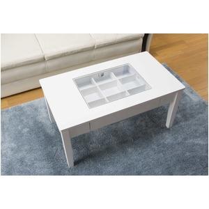 鏡面仕上げのコレクションテーブル ホワイト - 拡大画像