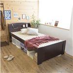 天然木パイン材棚付きすのこベッド ショートシングル ダークブラウン【組立品】