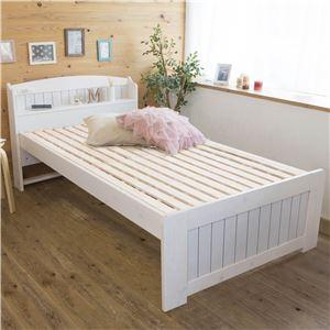 天然木パイン材棚付きすのこベッド ショートシングル ホワイト【組立品】 - 拡大画像