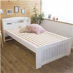 天然木パイン材棚付きすのこベッド ショートセミシングル ホワイト【組立品】