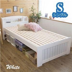 天然木パイン材棚付きすのこベッド シングル ホワイト【組立品】 - 拡大画像