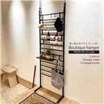突っ張り式ブティックハンガー 幅60cm ブラック フック付き 棚板付き 組立品 〔玄関 リビング ダイニング〕