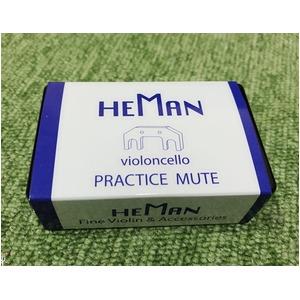 消音(弱音)ミュート/弦楽器用品 【チェロ用 3個セット】 型番:PM-02 『詩門 HEMAN』