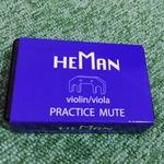 HEMAN バイオリン、ビオラ用消音器 プラクティスミュート PM-01