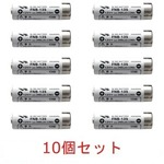 【スタンダード】 ニッケル水素バッテリー 【10個セット】 2400mAh FNB-135