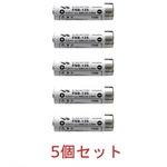 【スタンダード】 ニッケル水素バッテリー 【5個セット】 2400mAh FNB-135