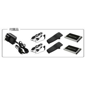 F.R.C NEXTEC(ネクステック) ブラック 特定小電力トランシーバー NX-20X BK 【2台セット】