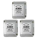 アルインコ EBP-70 バッテリーパック 【3個セット】