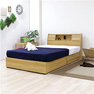 ベッド 日本製 ナチュラル ダブル マットレスセット ポケットコイル 収納付き 引き出し付き 棚付き コンセント付き 照明付き フラップ テーブル付き ダブルベッド - 拡大画像