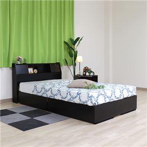 ベッド 日本製 ブラック ダブル マットレスセット ポケットコイル 収納付き 引き出し付き 棚付き コンセント付き 照明付き フラップ テーブル付き ダブルベッド - 拡大画像