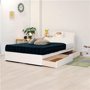 ベッド 日本製 クラシックホワイト セミダブル マットレスセット ボンネルコイル 収納付き 引き出し付き 棚付き 宮付き コンセント付き 照明付き セミダブルベッド - 拡大画像