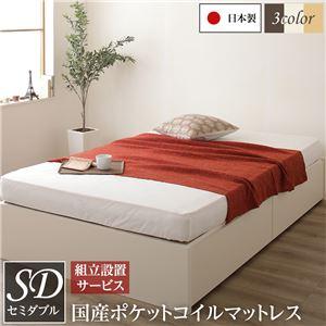 組立設置サービス 頑丈ボックス収納 ベッド セミダブル アイボリー 国産ポケットコイルマットレス 日本製 引き出し2杯付き - 拡大画像
