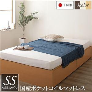頑丈ボックス収納 ベッド セミシングル ナチュラル ポケットコイルマットレス 日本製ベッドフレーム 引き出し2杯付き - 拡大画像