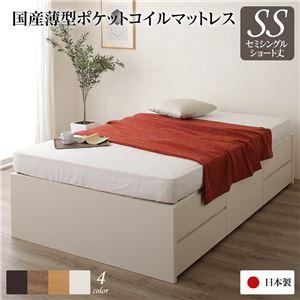 ヘッドレス 頑丈ボックス収納 ベッド ショート丈 セミシングル アイボリー 日本製 ポケットコイルマットレス 引き出し5杯 - 拡大画像