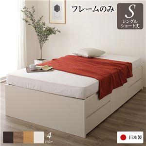 ヘッドレス 頑丈ボックス収納 ベッド ショート丈 シングル (フレームのみ) アイボリー 日本製 引き出し5杯 - 拡大画像
