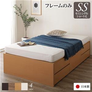 ヘッドレス 頑丈ボックス収納 ベッド ショート丈 セミシングル (フレームのみ) ナチュラル 日本製 引き出し5杯 - 拡大画像