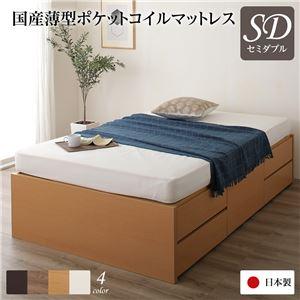 ヘッドレス 頑丈ボックス収納 ベッド セミダブル ナチュラル 日本製 ポケットコイルマットレス 引き出し5杯