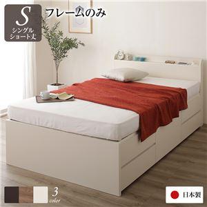 薄型宮付き 頑丈ボックス収納 ベッド ショート丈 シングル (フレームのみ) アイボリー 日本製 引き出し5杯 - 拡大画像