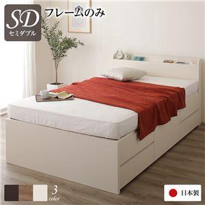 薄型宮付き 頑丈ボックス収納 ベッド セミダブル (フレームのみ) アイボリー 日本製 引き出し5杯