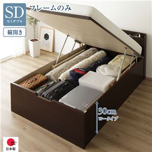 国産 木製 収納 ベッド 跳ね上げ式 縦開き 浅型 宮付き コンセント付き 大容量 ガス圧 ダークブラウン セミダブル 通常丈 ベッドフレームのみ