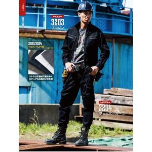 【村上被服製】 ジョッパーカーゴ/作業着 【アッシュブラック 4L】 スーパーストレッチ素材 綿 ポリエステル 3204