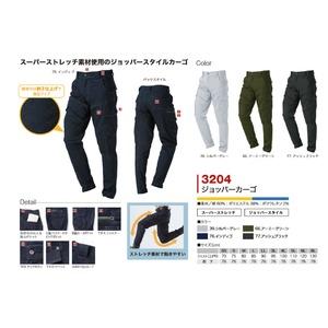 【村上被服製】 ジョッパーカーゴ/作業着 【アッシュブラック 5L】 スーパーストレッチ素材 綿 ポリエステル 3204