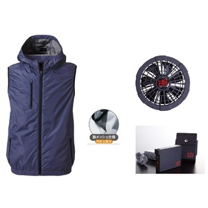 鳳皇 V8309 フードベスト スラブネイビー サイズL ファンブラック バッテリーセット(服V8309 +ファンV9102B + V9101バッテリーセット) - 拡大画像