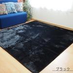 ラビットファー風 ラグマット/絨毯 【約3畳 約185cm×230cm ブラック】 洗える ホットカーペット 床暖房対応 『リュクシュ』
