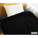 2枚合わせ 毛布/寝具 【ブラック シングルサイズ】 洗える 軽量 『モフ』 〔寝室 ベッドルーム〕