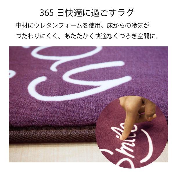 おしゃれななめらか ラグマット/絨毯 【ブラウン 約2畳 約185cm×185cm】 洗える ホットカーペット 床暖房対応 『TouchRug』