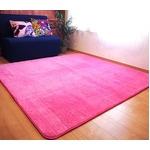 ラビットファー風 ラグマット/絨毯 【約3畳 約185cm×230cm 抜染ピンク】 洗える ホットカーペット 床暖房対応 『リュクシュ』