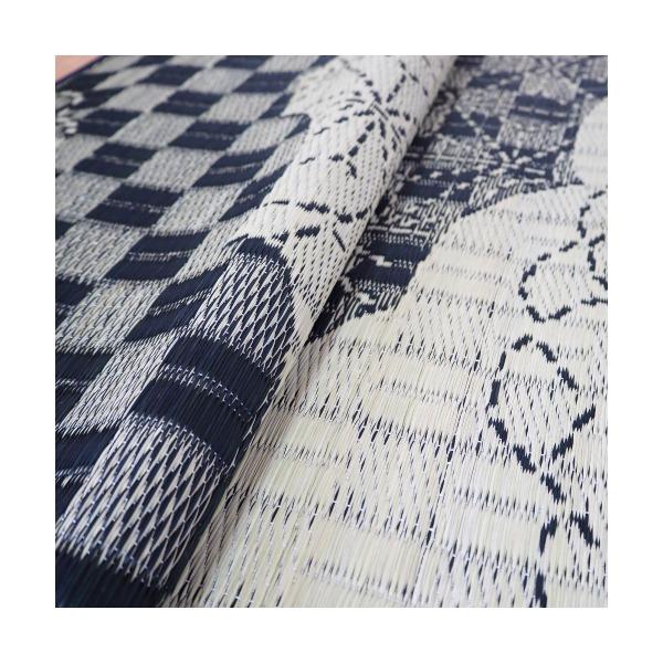 おすすめ!モダン い草ラグ WATSUMUGI ラグマット/絨毯 防カビ加工『わつむぎ』画像04