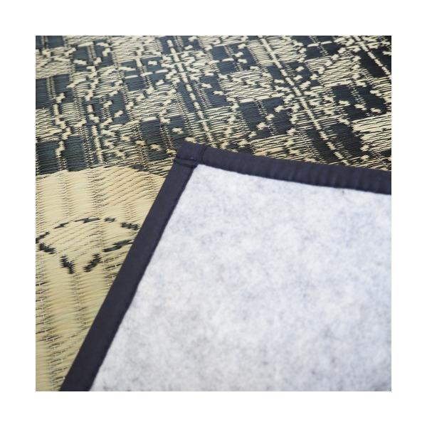 おすすめ!モダン い草ラグ WATSUMUGI ラグマット/絨毯 防カビ加工『わつむぎ』画像05
