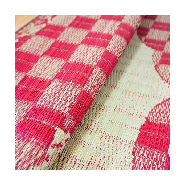 おすすめ!モダン い草ラグ WATSUMUGI ラグマット/絨毯 防カビ加工『わつむぎ』画像10