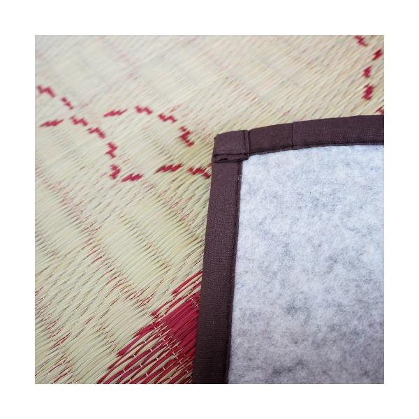おすすめ!モダン い草ラグ WATSUMUGI ラグマット/絨毯 防カビ加工『わつむぎ』画像11