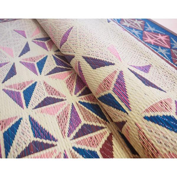 国産い草100% い草ラグ メルカ ラグマット/絨毯 【約261cm×261cm】防カビ加工 『メルカ』