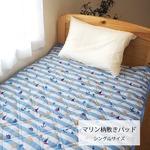 敷パット/寝具 【マリン柄 シングルサイズ】 洗える 軽量 〔寝室 ベッドルーム〕 ロングサイズ兼用