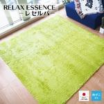 国産 カーペット ラグマット/絨毯 【約200cm×200cm グリーン】 日本製 防ダニ加工 ホットカーペット対応 『レセルバ』