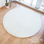 フェイクファー ミンクタッチラグ ラグマット/絨毯 【約190cm 円形 ホワイト】 円形ラグ 高密度『SHELLY』