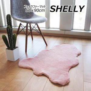 フェイクファー ミンクタッチ ラグマット/絨毯 【約60×90cm クラウド ピンク】 フェイクファーマット 高密度『SHELLY』 - 拡大画像