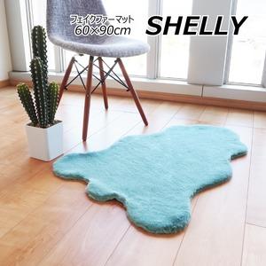 フェイクファー ミンクタッチ ラグマット/絨毯 【約60×90cm クラウド ブルー】 フェイクファーマット 高密度『SHELLY』 - 拡大画像