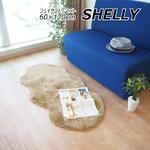 フェイクファー ミンクタッチ ラグマット/絨毯 【約60×120cm クラウド モカブラウン】 フェイクファーマット 高密度『SHELLY』