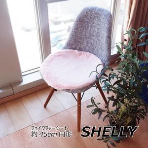 フェイクファー ミンクタッチ マット/座布団 【約45cm円形 ラウンド ピンク】 フェイクファー 高密度『SHELLY』 - 拡大画像
