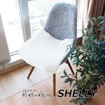 フェイクファー ミンクタッチ マット/座布団 【約45×45cm スクエア ホワイト】 フェイクファー 高密度『SHELLY』