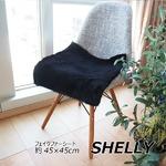 フェイクファー ミンクタッチ マット/座布団 【約45×45cm スクエア ブラック】 フェイクファー 高密度『SHELLY』