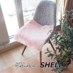フェイクファー ミンクタッチ マット/座布団 【約45×45cm スクエア ピンク】 フェイクファー 高密度『SHELLY』