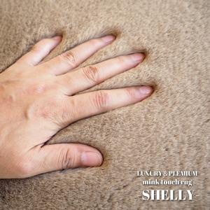 フェイクファー ミンクタッチラグ ラグマット/絨毯 【約190×190cm 正方形 モカブラウン】 ラグ 高密度『SHELLY』 - 拡大画像