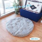 おひとり様ラグ クッションラグ ラグマット/絨毯 【約120cm 円形 グレー】 大きなクッションラグ ふわふわ『カレン』
